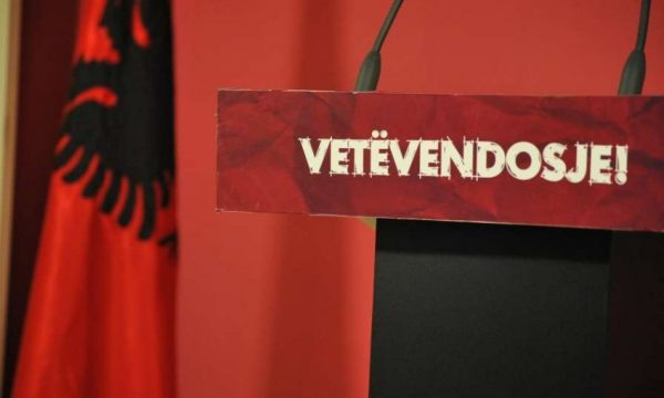 Deputetja e VV-së: Shihemi në zgjedhje