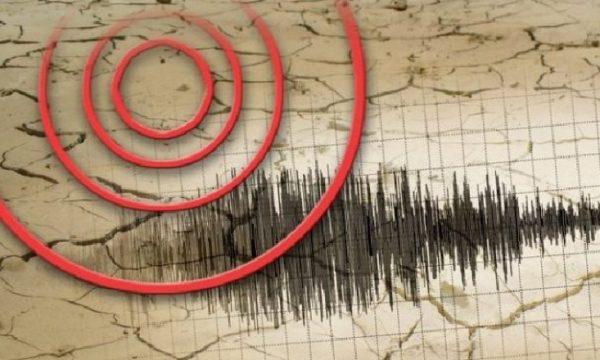 Një tërmet i lehtë është ndier në Lipjan