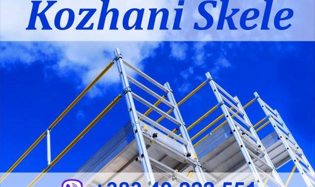 Skele me qera nga Kozhani Skele / +383 49 222 551